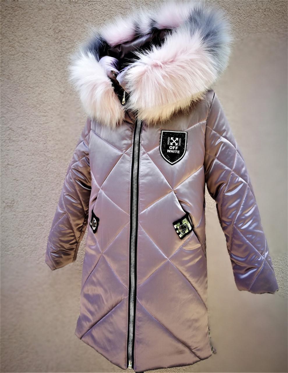 Зимнее пальто для девочек рост 119-124