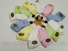 Дитячі носочки