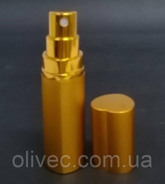 Флакон для наливной парфюмерии металлизированный Сердце 5 мл