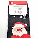Новорічні вовняні шкарпетки 37-42, фото 4