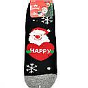 Новогодние шерстяные носки ангора 37-41, фото 3