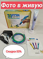 3Д ручка «3D Pen-2» (Ручка 3Д ПЭН 2 поколение с дисплеем) RP100B в стиле Myriwell