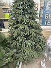 Ель новогодняя литая смерека 2,3 м, фото 2