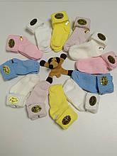 Дитячі носочки асорті