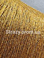 Бахрома Chrisanne 15см Gold Metallic 1м