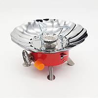 Плита газовая (горелка) с защитой от ветра., фото 1