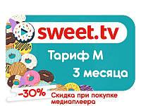 Тариф M від Sweet TV на 3 місяці
