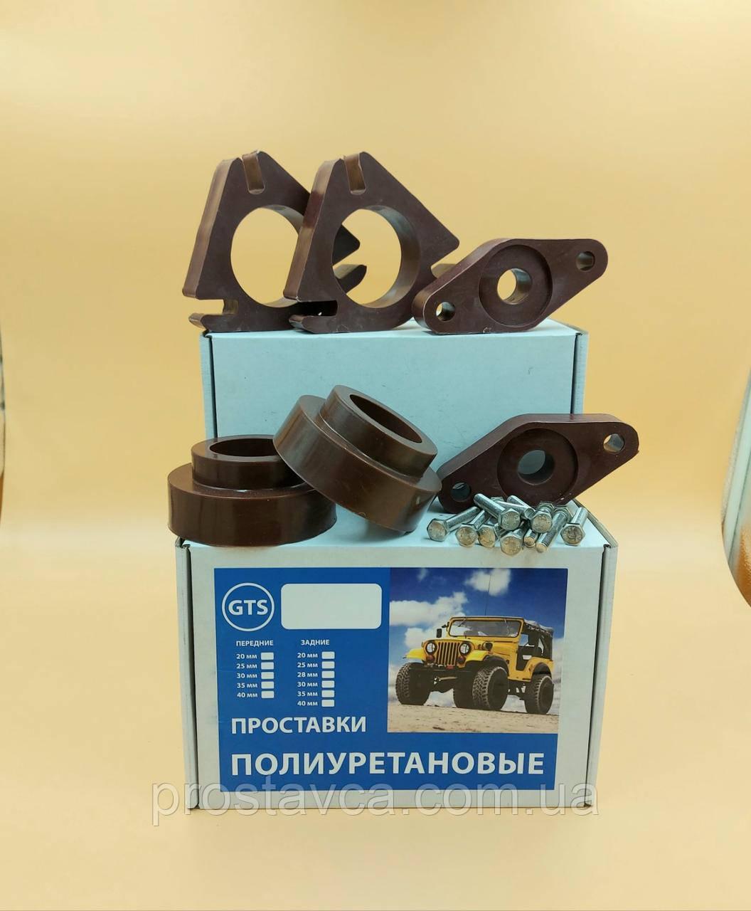 Проставки Volvo S40 2004-2012 Вольво S40 полиуретан увеличение клиренса