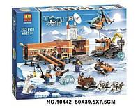 Большой конструктор Bela Urban 10442 Арктический Лагерь 783 детали аналог Лего Lego Майнкрафт