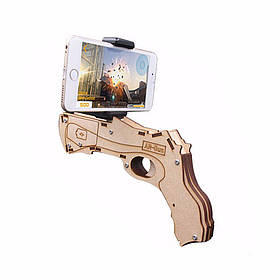 Пістолет віртуальної реальності AR Gun Game Бежевий КОД: AL832616