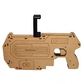 Пістолет віртуальної реальності AR Gun Game Бежевий КОД: AL832816