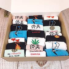 Набор носков подарочный девушки 21 пара любимой сестре с принтами оригинальный подарок новый год св.валентина, фото 2