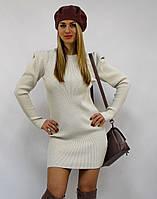 Женское трикотажное платье ЛЮКС-качество Турция с объемными модными рукавами теплое и стильное