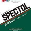 Накладка для настольного тенниса TSP Spectol