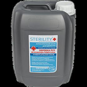 Антисептик для рук і поверхонь Sterility 5 л  КОД: ST.AS.5000