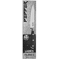 Нож универсальный 12,7 см Labris PEPPER PR-4004-4 (101636)