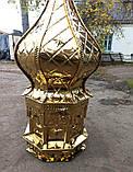 Купол церковний з тисненням рельєфу з булату d/60cm, фото 2