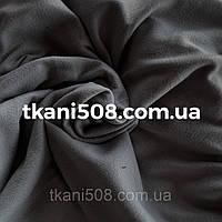 Ткань Флис (Темно-серый)