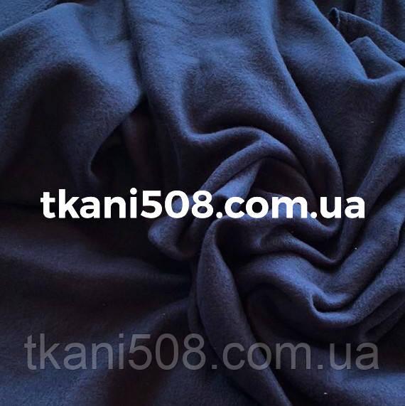 Ткань Флис (Т.Синий)