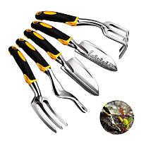 Набор садовый Lesko CG-7101B из 5 предметов комплект инструментов КОД: 4467-13773