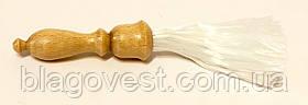 Кропило домовое ворс, интетика, натуральный ( длинна 160мм)