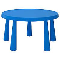 Стол детский пластиковый IKEA для занятий творчеством, столик круглый для детского сада дома, 85 см, синий