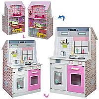 Кукольный домик 2 в 1 Кухня (91см) Bambi MD 2667 | Деревянный домик для кукол (обзор 360)