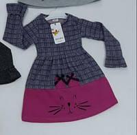 Платья детские для девочек теплые на каждый день.