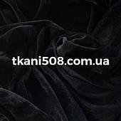 Велюр Стрейч (Черный)