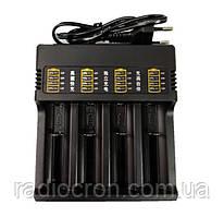 18650 Зарядний пристрій для акумуляторів 3.7-4,2 зарядка