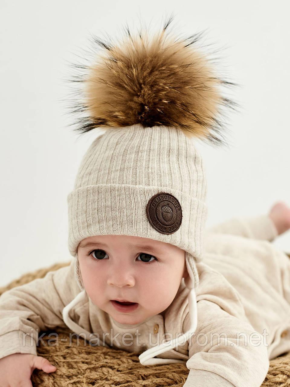 Шапка для мальчика  арт. Хельсинке, ТМ Дембохаус, от 6  до 12 месяцев
