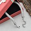 Серебряный браслет родированный регулируемый длина 18-23 см ширина 6 мм вес 16 г, фото 2