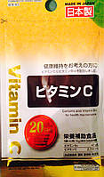 Витамин С,  содержащийся в цитрусовых (40 таблеток х 20 дней)