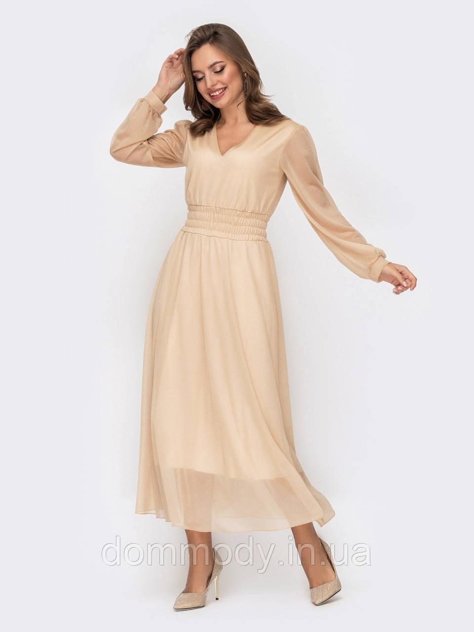 Платье женское Jessica beige