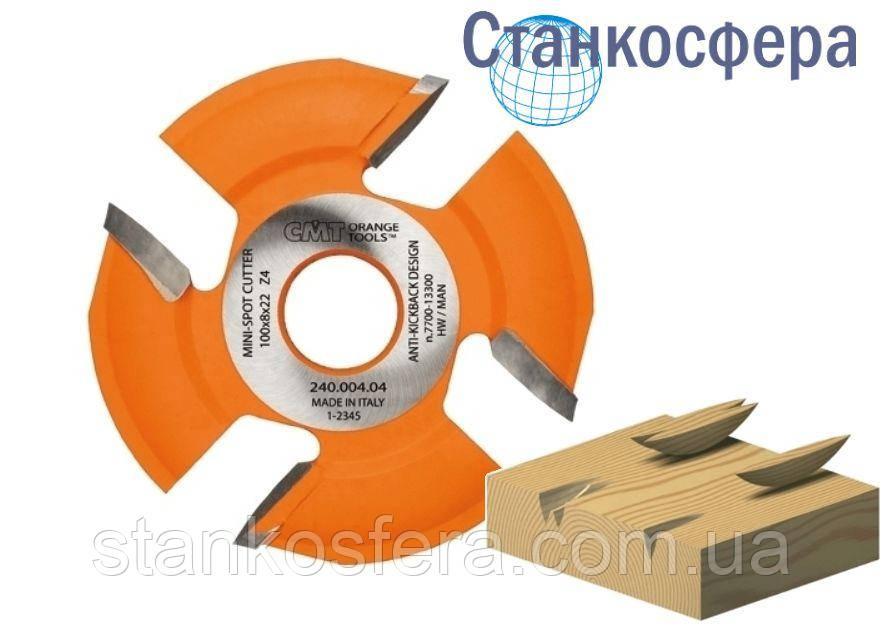 Пила для лодочек ремонтных 100*22мм заделки смоляных карманов, сучков и дефектов древесины