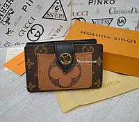Женский кожаный кошелек Louis Vuitton Луи Виттон коричневый, брендовые кошельки, гаманець жіночий шкірний