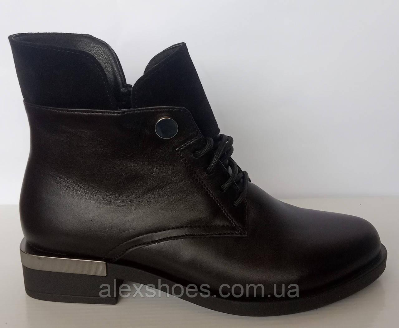 Ботинки женские зимние кожаные от производителя модель ДС525-5