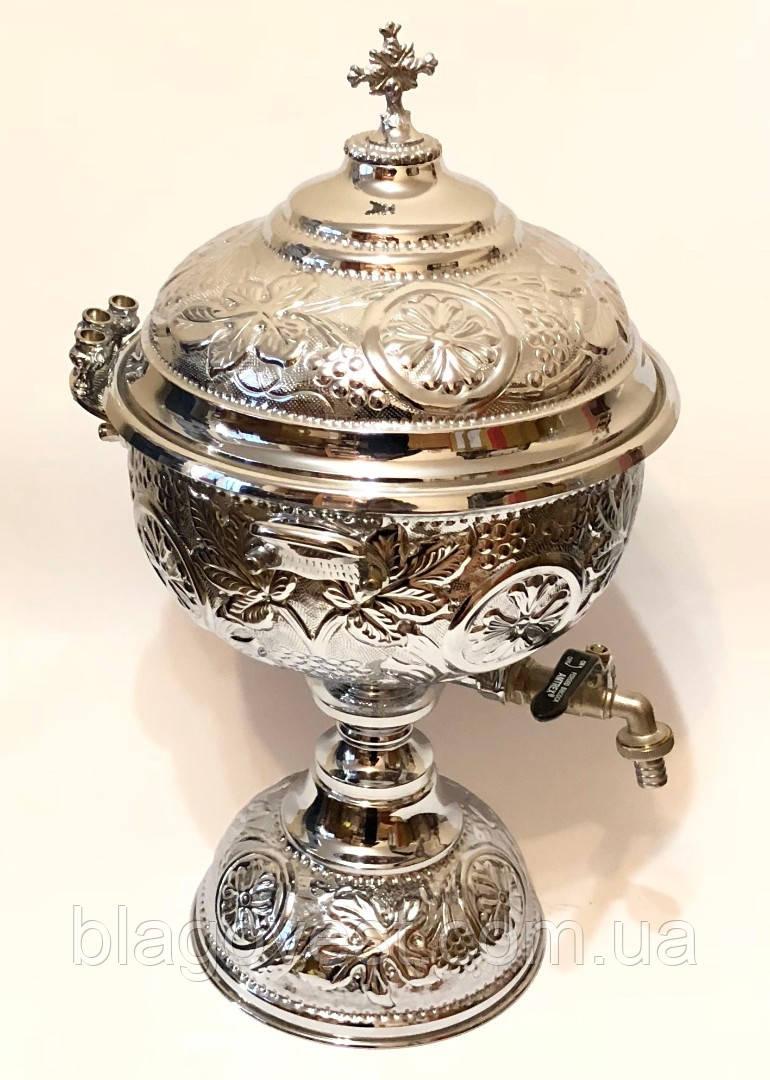 Водосвятна Чаша Греція 1004 нікель
