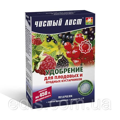 Удобрение минеральное для плодовых и ягодных кустарников 300 г Чистый лист, Kvitofor