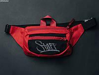 Поясна сумка Staff sabo red, фото 1