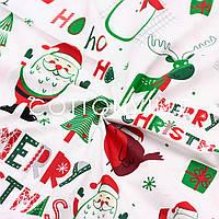 Ранфорс 240 см Merry Christmas, фото 1