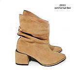 Ботинки со свободным голенищем-гармошкой, каблук 6см, цвет золотистый беж, фото 2