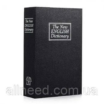Книга-сейф (Черная)