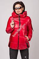 Куртка короткая зимняя Tongcoi 7085