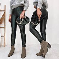 Черные брюки из эко-кожи на флисе N300