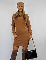 Женское трикотажное платье теплое зимнее ЛЮКС-качество приталенное бежевое со снудом практичное и стильное