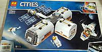 Конструктор Bela Lari Cities 11386 Лунная космическая станция, фото 1