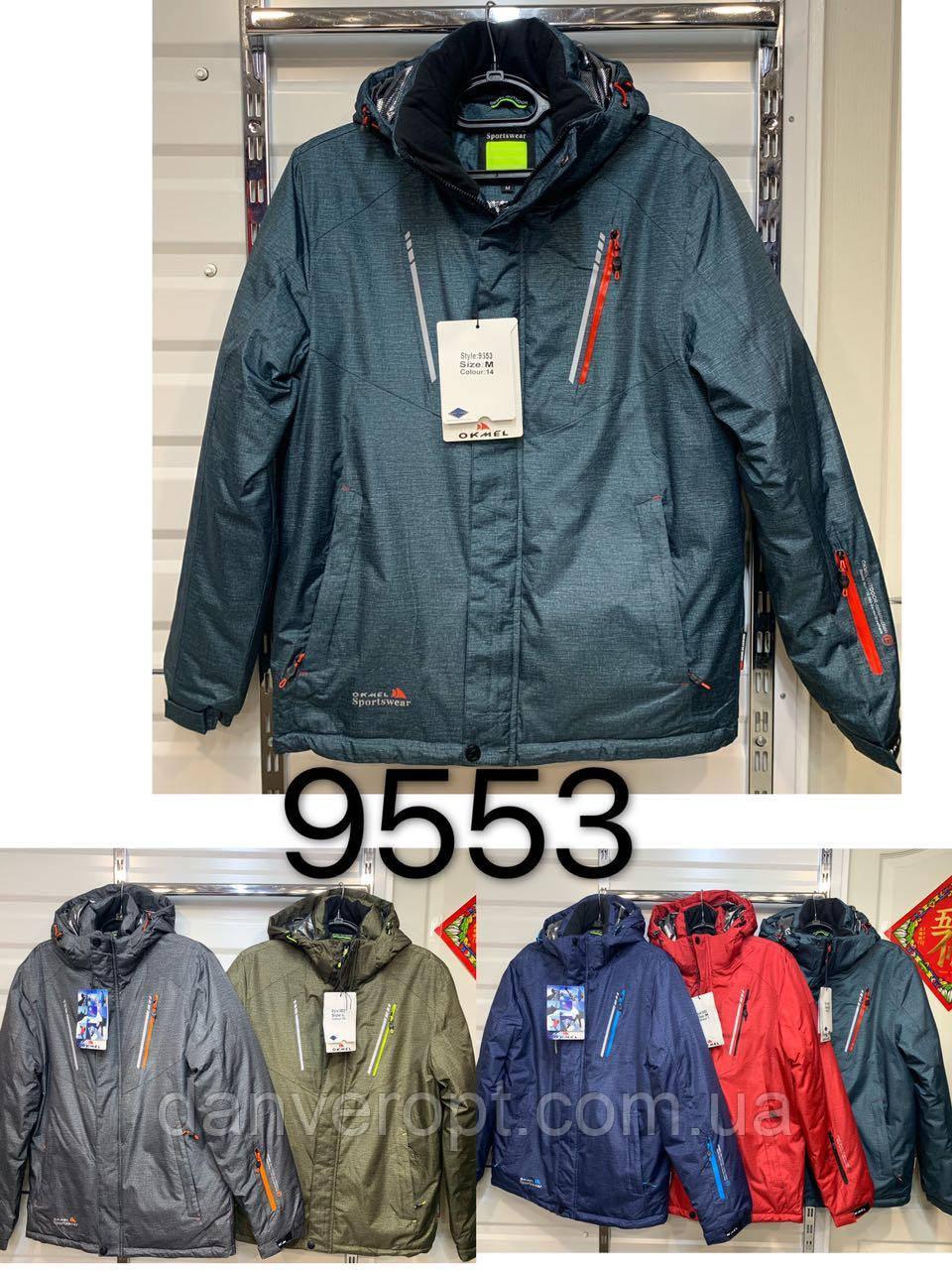 Куртка мужская стильная зимняя SPORTWEAR размер 48-56 купить оптом со склада 7км Одесса
