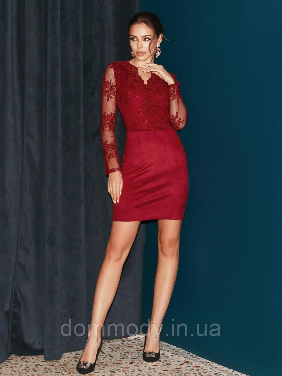 Платье женское Natalie red