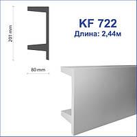 Карниз для скрытого освещения KF 722  (2.44м), Tesori (Тесори)